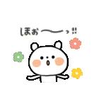 ちょこっと敬語の白クマさん♪(個別スタンプ:21)