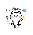 ちょこっと敬語の白クマさん♪(個別スタンプ:27)