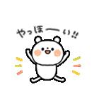 ちょこっと敬語の白クマさん♪(個別スタンプ:28)