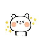 ちょこっと敬語の白クマさん♪(個別スタンプ:29)