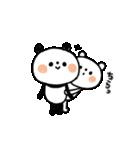 ちょこっと敬語の白クマさん♪(個別スタンプ:31)