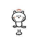 ちょこっと敬語の白クマさん♪(個別スタンプ:33)