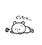 ちょこっと敬語の白クマさん♪(個別スタンプ:34)