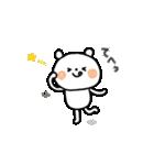 ちょこっと敬語の白クマさん♪(個別スタンプ:39)
