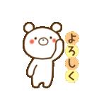 しろくまさん☆ほのぼのスタンプ 2(個別スタンプ:01)