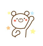 しろくまさん☆ほのぼのスタンプ 2(個別スタンプ:02)