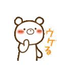しろくまさん☆ほのぼのスタンプ 2(個別スタンプ:03)