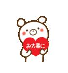 しろくまさん☆ほのぼのスタンプ 2(個別スタンプ:04)
