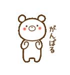 しろくまさん☆ほのぼのスタンプ 2(個別スタンプ:05)