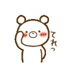 しろくまさん☆ほのぼのスタンプ 2(個別スタンプ:06)