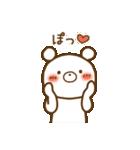 しろくまさん☆ほのぼのスタンプ 2(個別スタンプ:07)