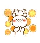しろくまさん☆ほのぼのスタンプ 2(個別スタンプ:08)
