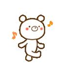 しろくまさん☆ほのぼのスタンプ 2(個別スタンプ:09)