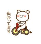 しろくまさん☆ほのぼのスタンプ 2(個別スタンプ:12)