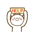 しろくまさん☆ほのぼのスタンプ 2(個別スタンプ:13)