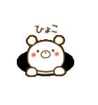 しろくまさん☆ほのぼのスタンプ 2(個別スタンプ:17)