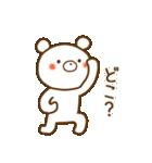 しろくまさん☆ほのぼのスタンプ 2(個別スタンプ:18)