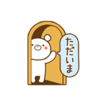 しろくまさん☆ほのぼのスタンプ 2(個別スタンプ:20)