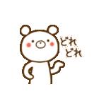 しろくまさん☆ほのぼのスタンプ 2(個別スタンプ:21)