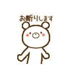 しろくまさん☆ほのぼのスタンプ 2(個別スタンプ:26)