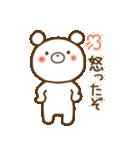 しろくまさん☆ほのぼのスタンプ 2(個別スタンプ:27)
