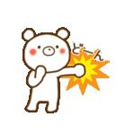 しろくまさん☆ほのぼのスタンプ 2(個別スタンプ:28)