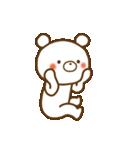 しろくまさん☆ほのぼのスタンプ 2(個別スタンプ:29)
