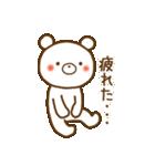 しろくまさん☆ほのぼのスタンプ 2(個別スタンプ:30)