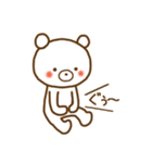 しろくまさん☆ほのぼのスタンプ 2(個別スタンプ:31)