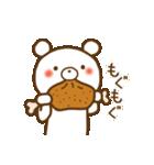 しろくまさん☆ほのぼのスタンプ 2(個別スタンプ:32)
