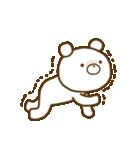 しろくまさん☆ほのぼのスタンプ 2(個別スタンプ:33)