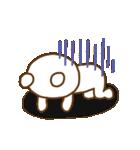 しろくまさん☆ほのぼのスタンプ 2(個別スタンプ:34)