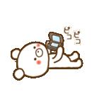 しろくまさん☆ほのぼのスタンプ 2(個別スタンプ:35)