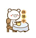 しろくまさん☆ほのぼのスタンプ 2(個別スタンプ:36)