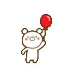 しろくまさん☆ほのぼのスタンプ 2(個別スタンプ:37)