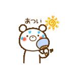 しろくまさん☆ほのぼのスタンプ 2(個別スタンプ:38)
