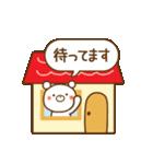 しろくまさん☆ほのぼのスタンプ 2(個別スタンプ:40)