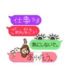 春の手書き編・虹色ふきだし。