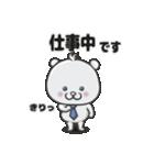 【つかえる】くまのポツン(個別スタンプ:01)