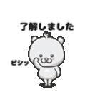 【つかえる】くまのポツン(個別スタンプ:02)