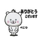 【つかえる】くまのポツン(個別スタンプ:03)