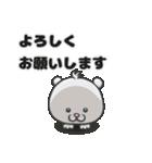 【つかえる】くまのポツン(個別スタンプ:04)