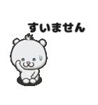 【つかえる】くまのポツン(個別スタンプ:08)
