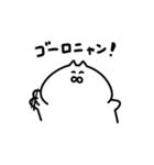 ゴロニャン祭り(個別スタンプ:02)