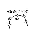 ゴロニャン祭り(個別スタンプ:03)