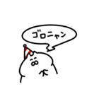 ゴロニャン祭り(個別スタンプ:09)