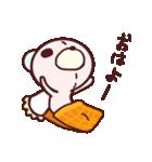 子くまたんとうさぎん(個別スタンプ:01)