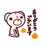 子くまたんとうさぎん(個別スタンプ:06)