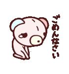 子くまたんとうさぎん(個別スタンプ:08)