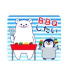 ペンギンとしろくまの夏休み(個別スタンプ:01)